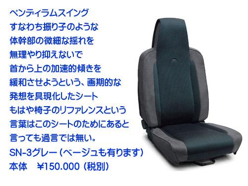 http://www.jetset.co.jp/mulen/image/mu-len-sn-3-gl.jpg