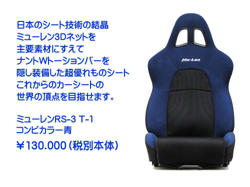 http://www.jetset.co.jp/mulen/image/t-1.jpg