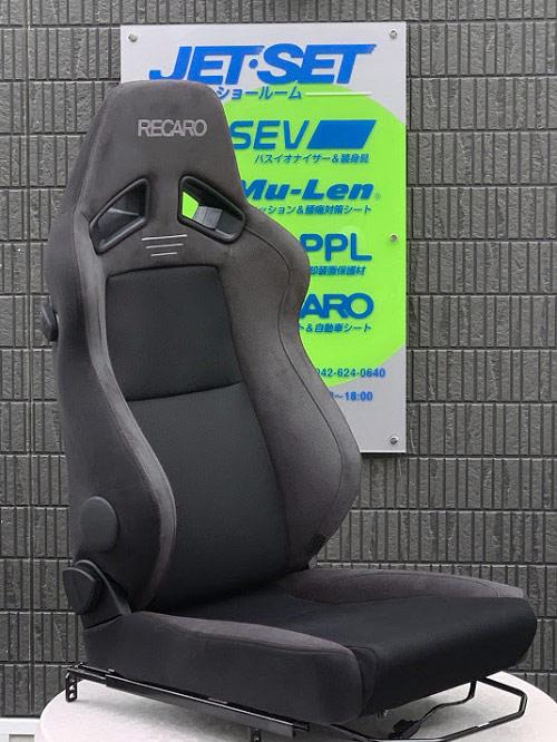 SR7-F