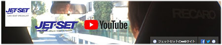 youtubejetsetチャンネル