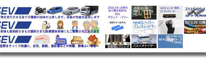 9月9日(昨日)のjetset-web