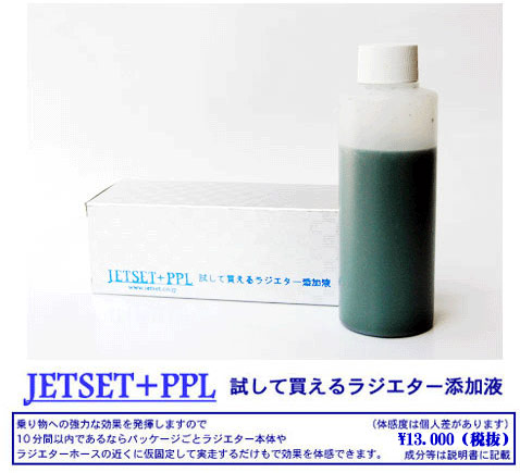 ¥13.000+TAX コスパ最高の製品