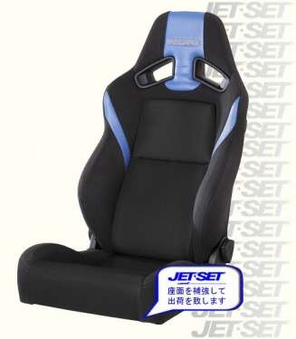 recaro-sr7f-blue-leather_h
