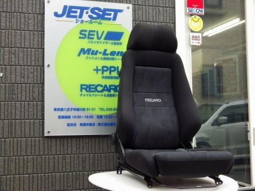 recaro-mv351-012345678