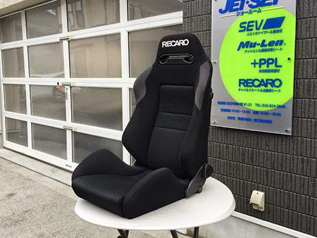 recaro-sr-3-099c