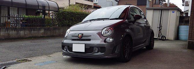 FIAT:アバルト595にミューレンシート。