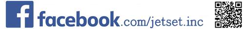 facebook個人サイト用の カヴァー写真の更新: 三菱アウトランダー